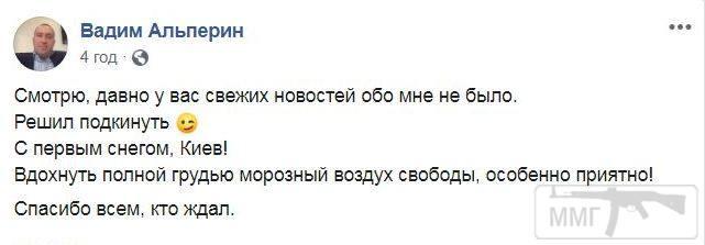 83506 - Украина - реалии!!!!!!!!