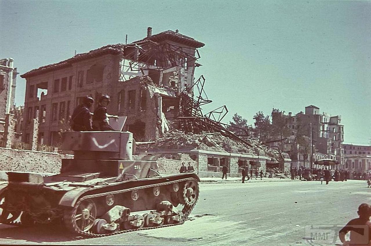 83542 - Гражданская война в Испании