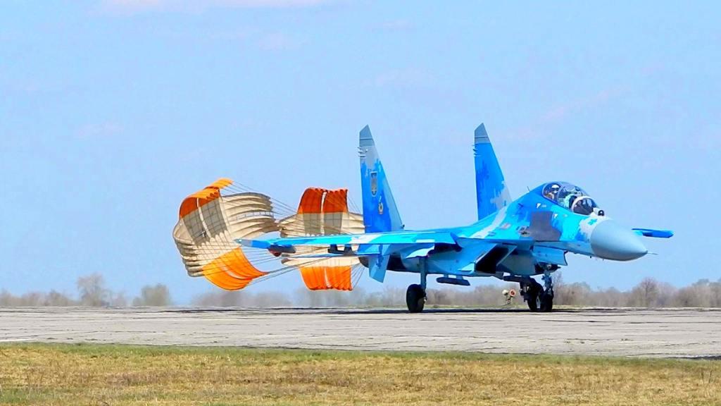 8364 - Воздушные Силы Вооруженных Сил Украины