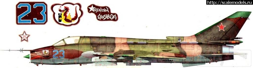 8369 - Авиация в Афганской войне 1979-1989 гг.