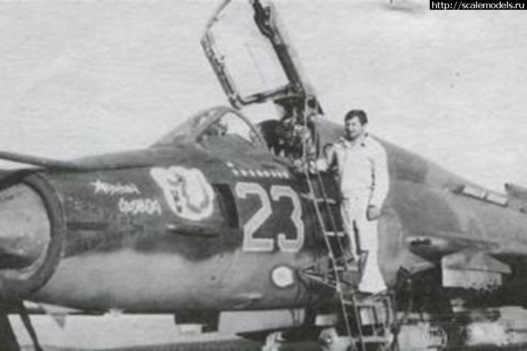 8370 - Авиация в Афганской войне 1979-1989 гг.