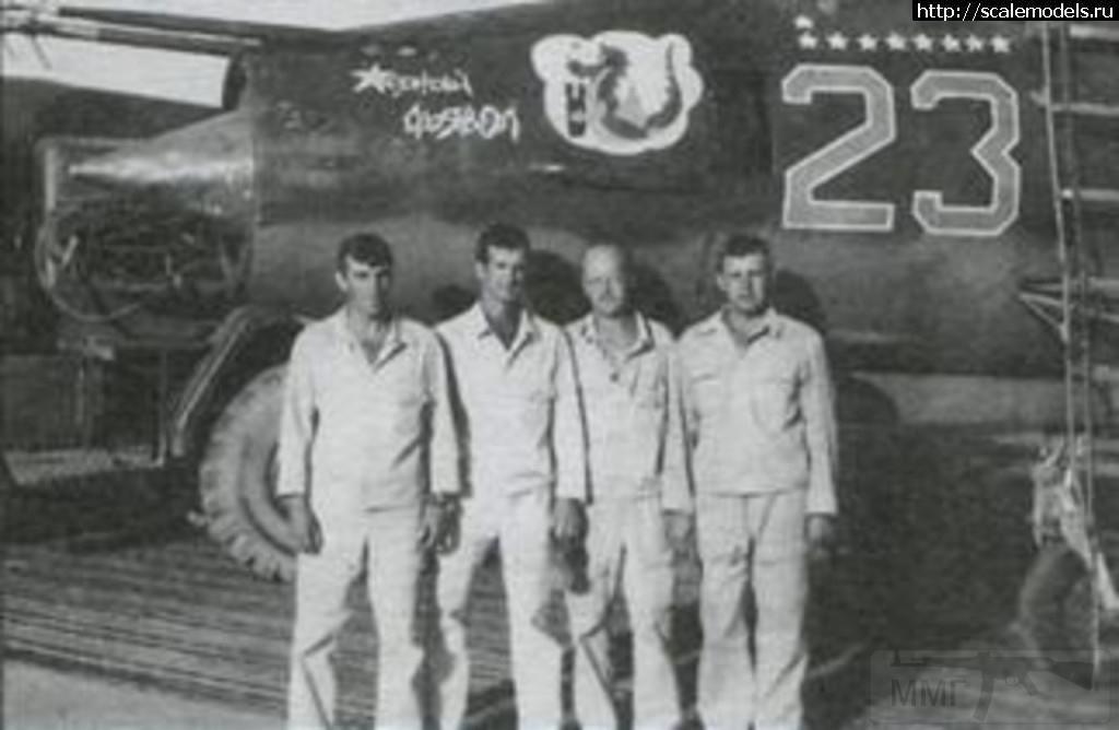 8371 - Авиация в Афганской войне 1979-1989 гг.