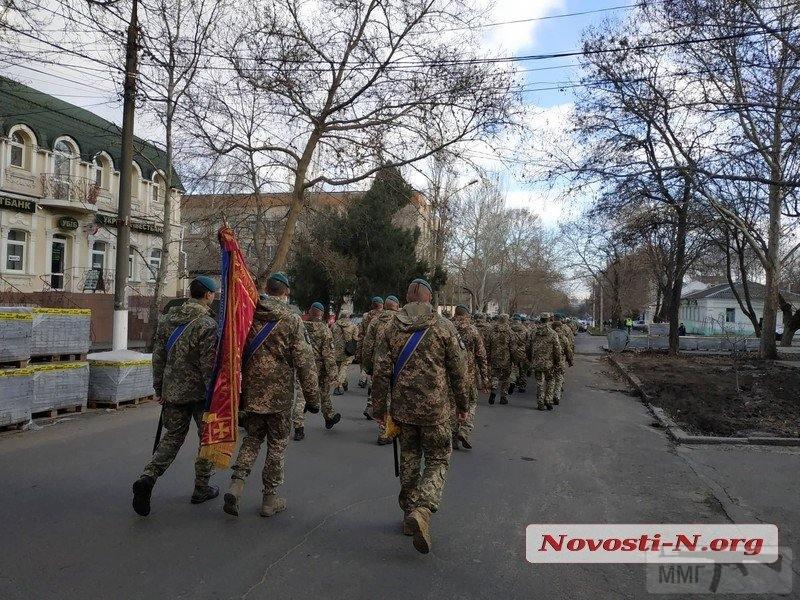 83713 - Военно-Морские Силы Вооруженных Сил Украины