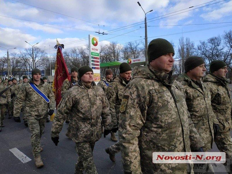 83715 - Военно-Морские Силы Вооруженных Сил Украины