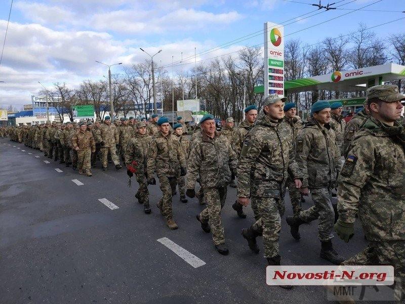 83716 - Военно-Морские Силы Вооруженных Сил Украины
