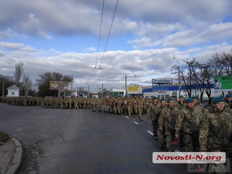 83717 - Военно-Морские Силы Вооруженных Сил Украины