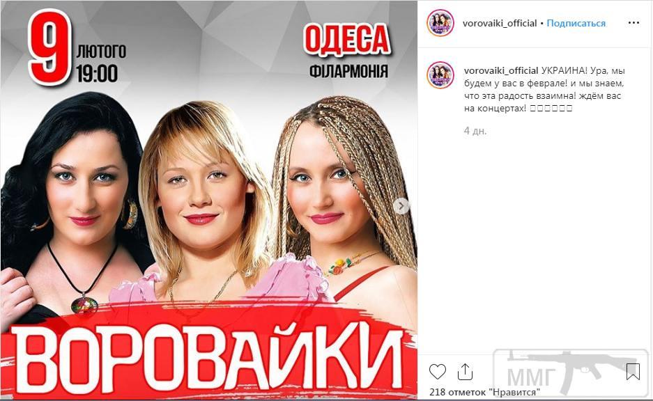 83726 - Украина - реалии!!!!!!!!