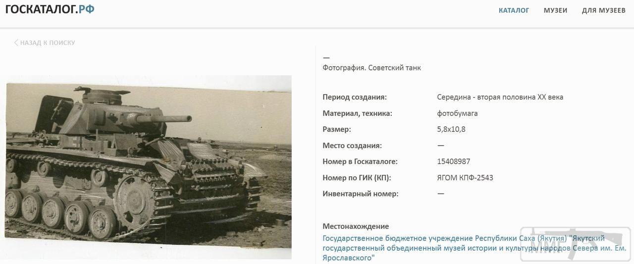 83738 - А в России чудеса!