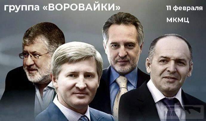 83757 - Украина - реалии!!!!!!!!