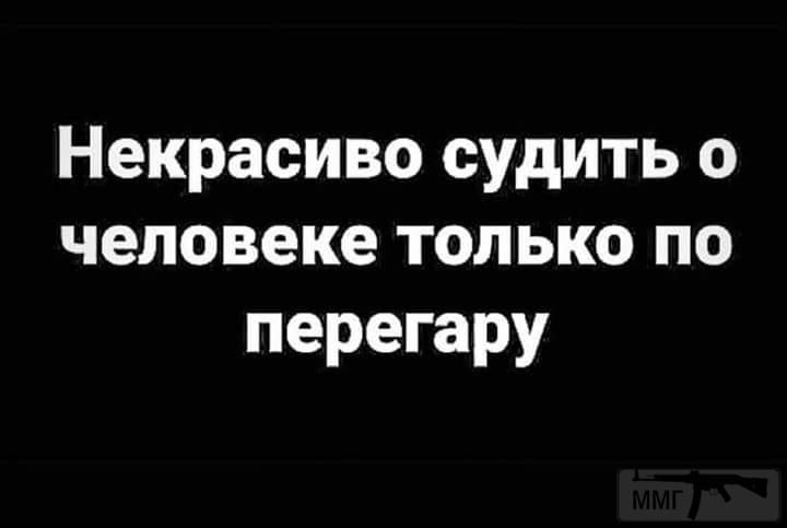 83862 - Пить или не пить? - пятничная алкогольная тема )))