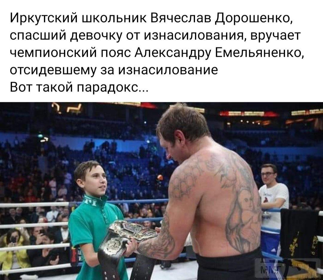 83867 - А в России чудеса!