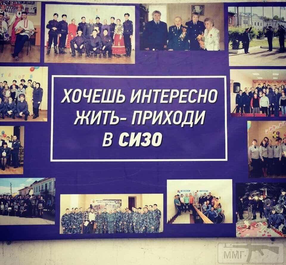 83868 - А в России чудеса!