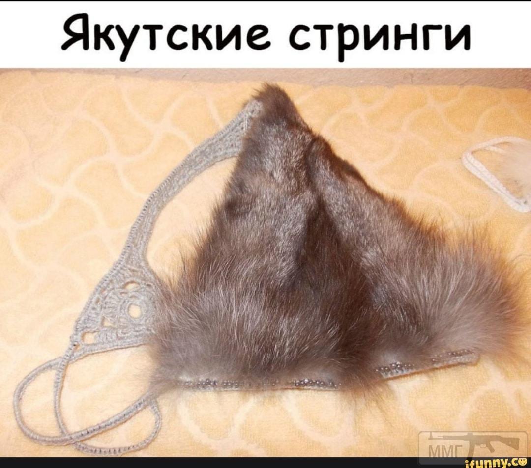 83869 - А в России чудеса!