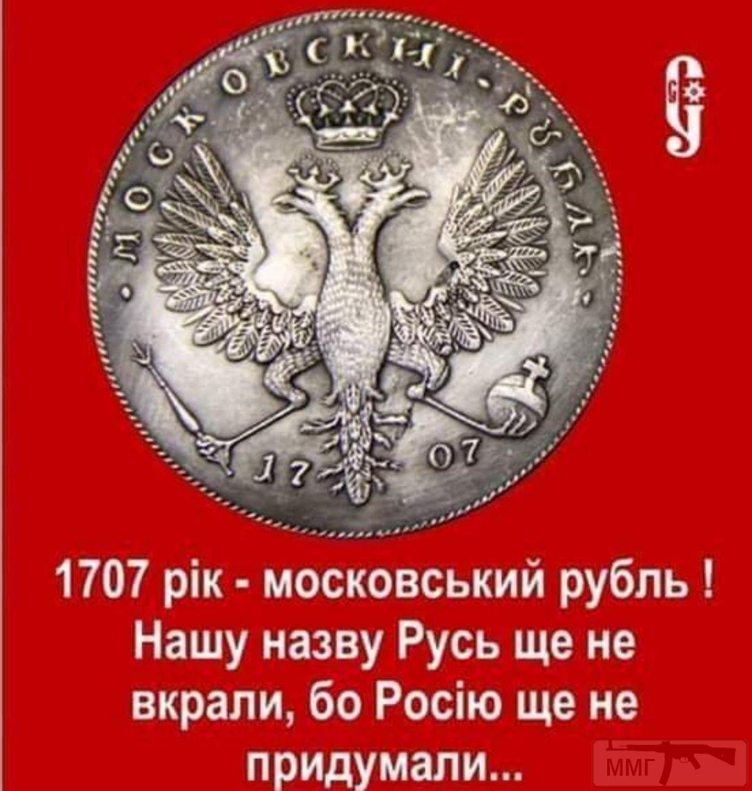 83870 - А в России чудеса!