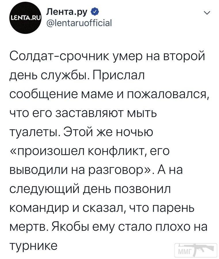 83872 - А в России чудеса!