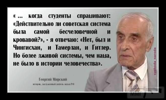 83873 - А в России чудеса!