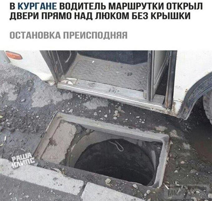 83874 - А в России чудеса!