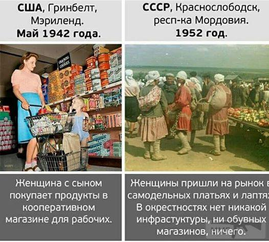 83876 - А в России чудеса!