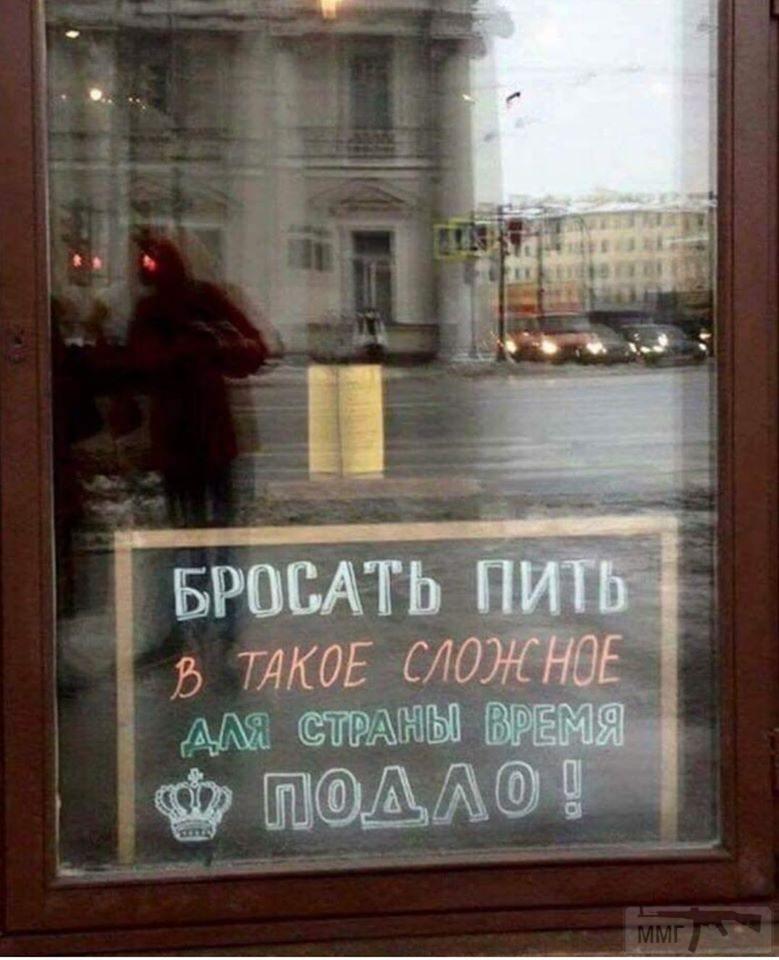 83881 - Пить или не пить? - пятничная алкогольная тема )))