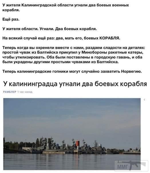 83909 - А в России чудеса!