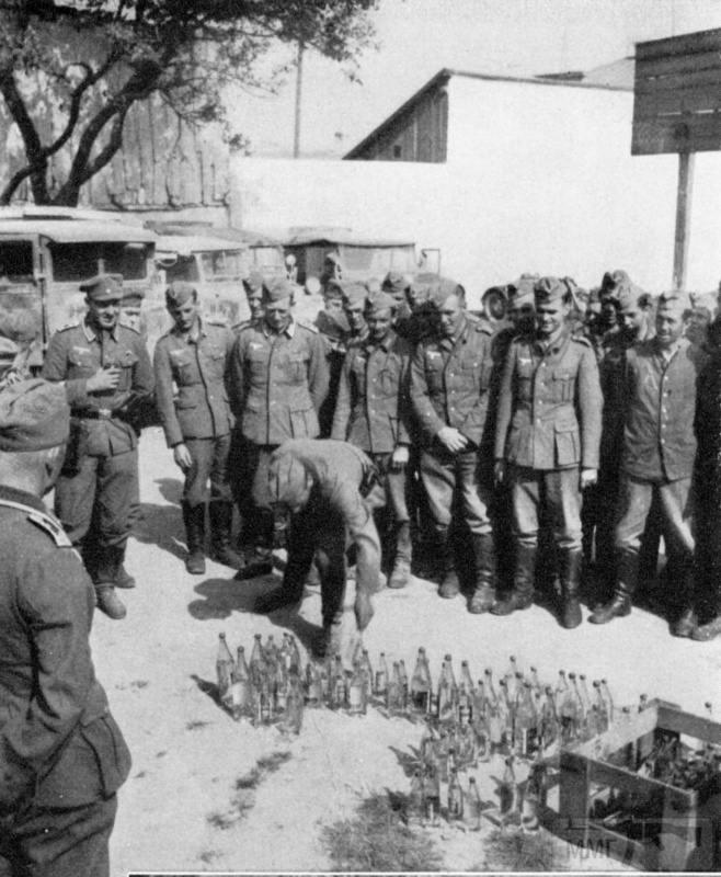 83952 - Раздел Польши и Польская кампания 1939 г.