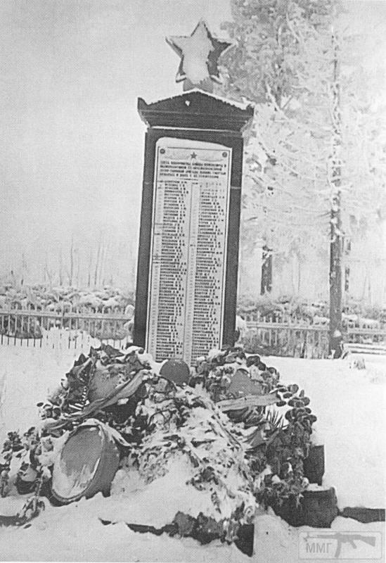 84004 - Зимняя война (1939-1940)