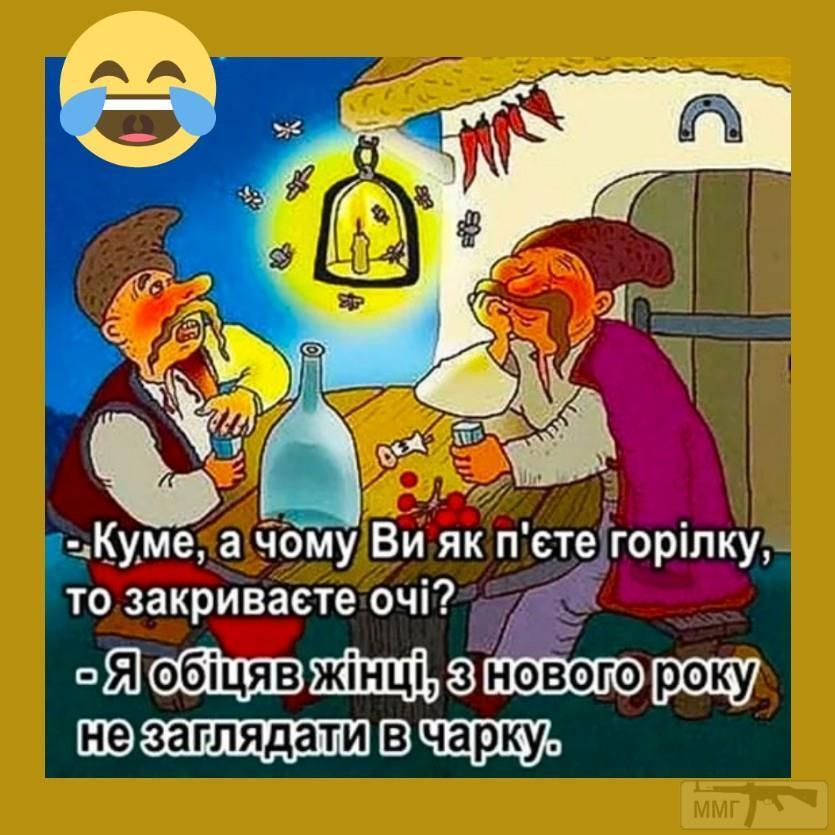 84032 - Пить или не пить? - пятничная алкогольная тема )))
