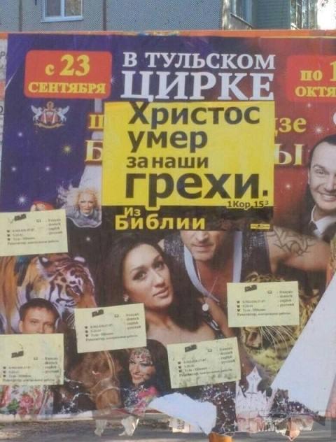 84033 - А в России чудеса!