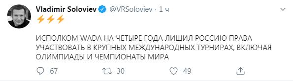 84043 - А в России чудеса!