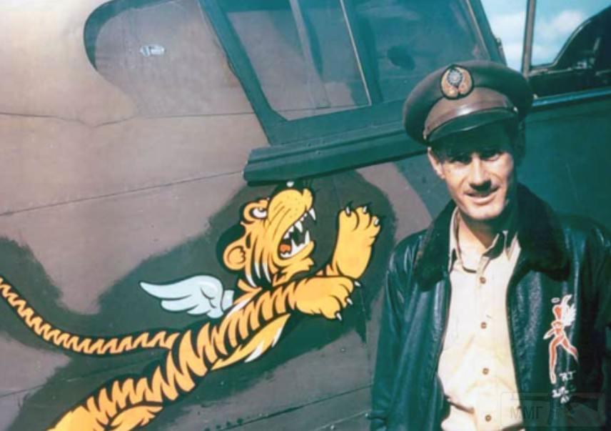 """8410 - """"Летающие тигры"""""""