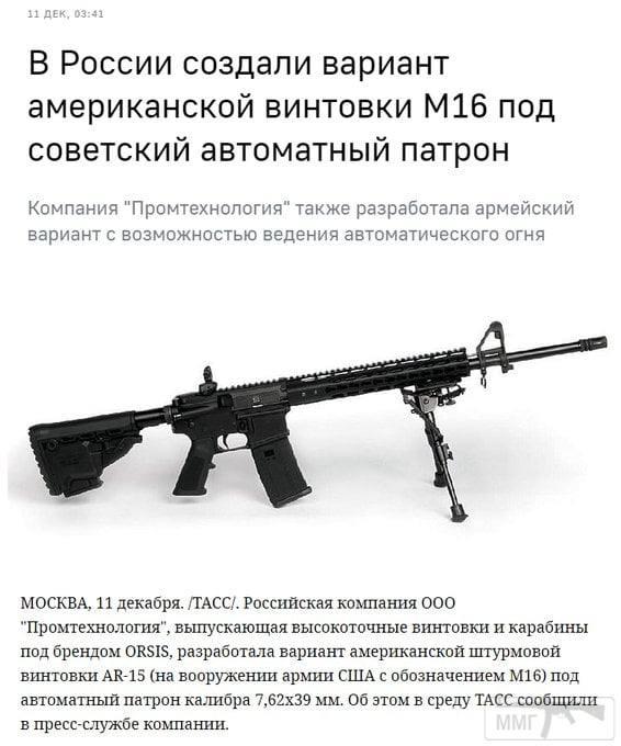 84156 - Семейство Armalite / Colt AR-15 / M16 M16A1 M16A2 M16A3 M16A4