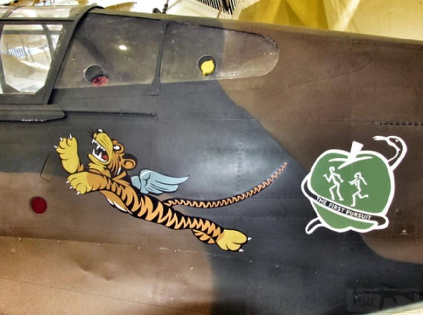 """8416 - """"Летающие тигры"""""""
