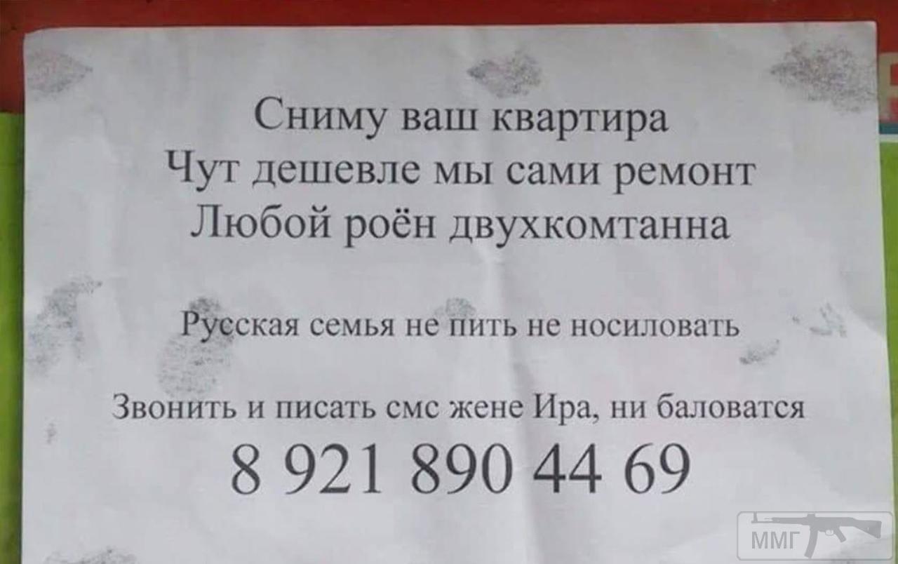84164 - А в России чудеса!