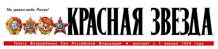 84165 - А в России чудеса!