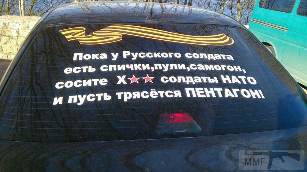 84167 - А в России чудеса!