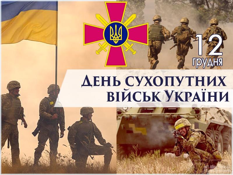 84181 - Реалії ЗС України: позитивні та негативні нюанси.