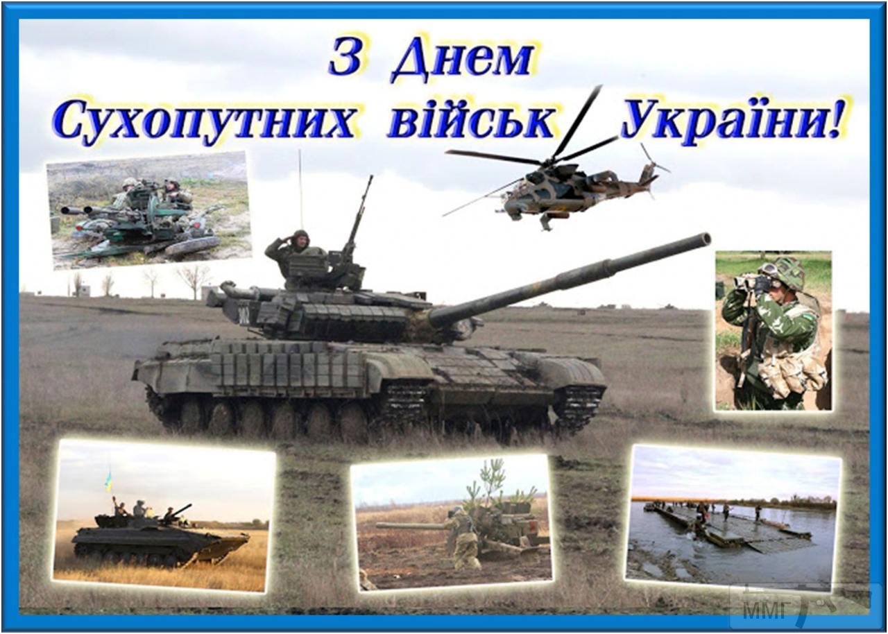 84182 - Реалії ЗС України: позитивні та негативні нюанси.