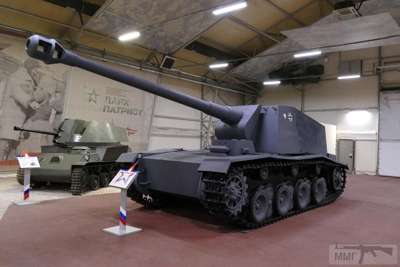 84185 - САУ Вермахта