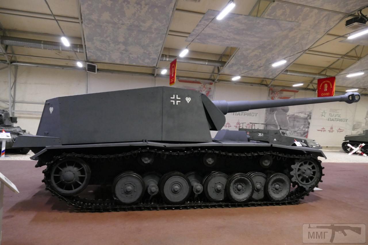 84186 - САУ Вермахта