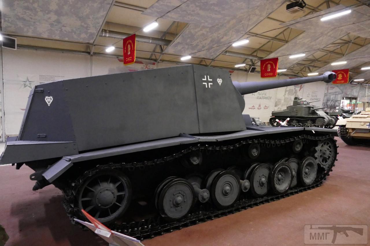 84187 - САУ Вермахта