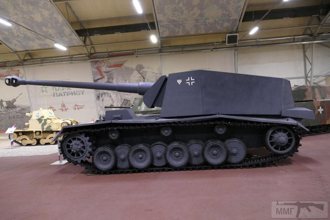84189 - САУ Вермахта