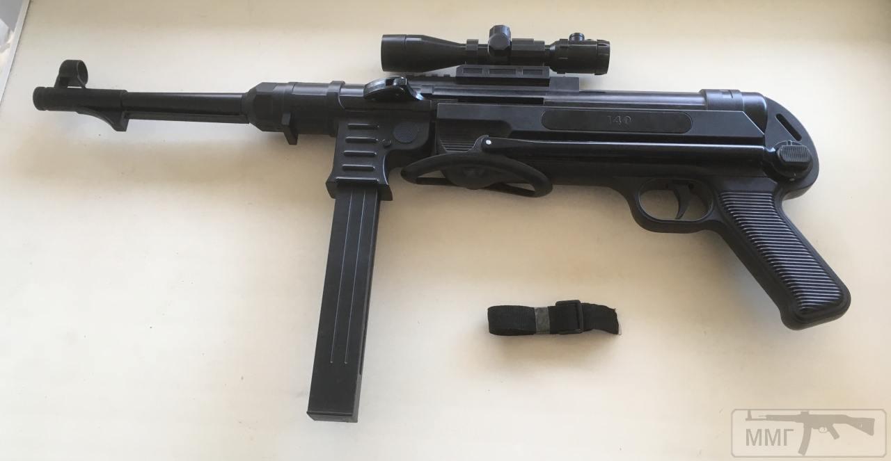 """84191 - """"Копаний"""" МП-40"""