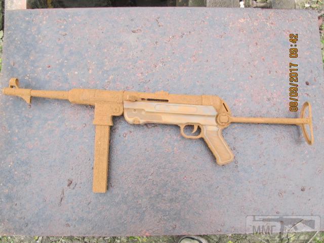 """84204 - """"Копаний"""" МП-40"""