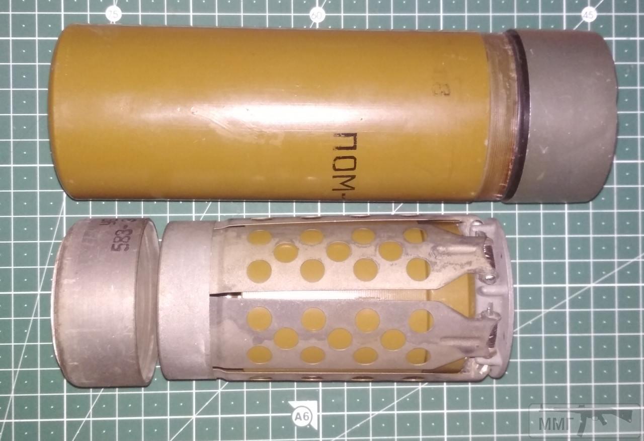 84216 - продам макет мины пом-2