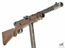 84236 - Фототема Стрелковое оружие