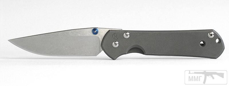 84248 - Нож на карман