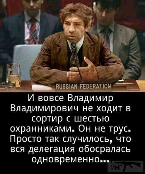 84291 - А в России чудеса!