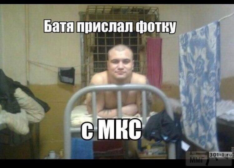 84292 - А в России чудеса!