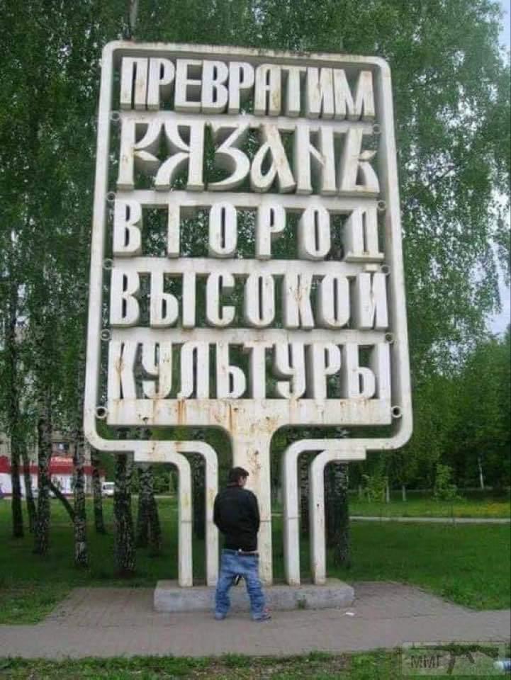 84294 - А в России чудеса!
