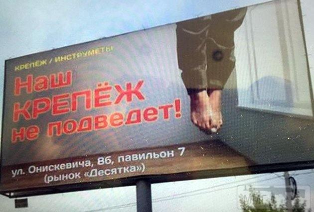 84297 - А в России чудеса!